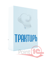 Трактиръ: Back-Office ПРОФ 3.0