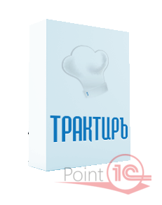 Трактиръ: Back-Office СТАНДАРТ 3.0
